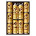 エビスビール 【送料無料】★サッポロ ヱビスビール缶セット YEDS
