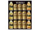 エビスビール 【送料無料】★サッポロ ヱビスファミリーセット YEFM3D