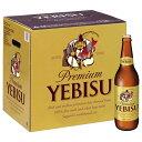 エビスビール 【送料無料】★サッポロ ヱビスビール大びん12本入 YB12