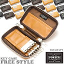 PORTER キーケース 吉田カバン ポーター フリースタイル キーケース 6連 スマートキー対応 PORTER FREE STYLE 707-07177