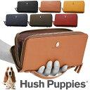 Hush Puppies 財布 メンズ 【楽天ランキング受賞】ハッシュパピー 長財布 大きい 大容量 大型 ラウンドファスナー ダブルファスナー ポーチ 2ルーム 持ち手付き 通帳収納 Hush Puppies 牛革 HP1081