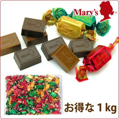 メリーチョコレート オンライン限定 プレーンチョコレート 1kg入 お菓子 洋菓子 おやつ まとめ買い お買い得 大容量 買い置き