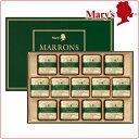 マロングラッセ メリーチョコレート マロングラッセ 13個入 栗 お菓子 洋菓子 ギフト プレゼント スイーツ