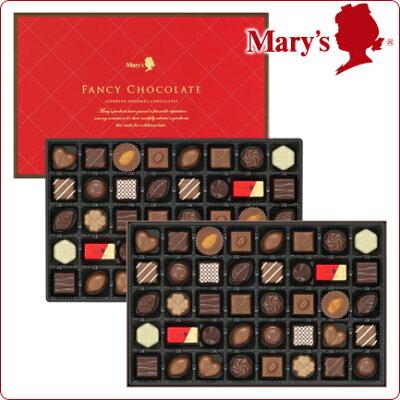 メリーチョコレート ファンシーチョコレート 80個入 お菓子 詰め合わせ 子供 洋菓子 ギフト プレゼント スイーツ 2019
