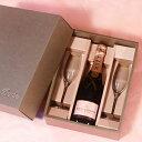 グラス付きワインのギフト モエ・エ・シャンドン ブリュットアンペリアル ロゼ750ml 正規 グローバル社ギフト箱 ペルルグラス付き(ドイツ製) ギフト用
