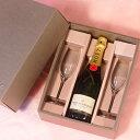 グラス付きワインのギフト モエ・エ・シャンドン ブリュットアンペリアル750ml 正規グローバル社ギフト箱 ペルルグラス付き(ドイツ製) ギフト 父の日 シャンパン 白 ホワイトデー お返し 誕生日プレゼント 酒 結婚祝い お酒 洋酒