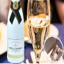 グラス付きワインのギフト モエ・エ・シャンドン アイス・アンぺリアル750ml 並行 グローバル社ギフト箱 ペルルグラス付き(ドイツ製) ギフト用