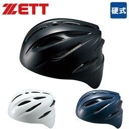 ヘルメット 野球 キャッチャー防具 硬式用 ヘルメット ZETT BHL400 キャッチャーヘルメット キャッチャー 捕手 ホワイト ブラック ネイビー