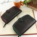 アルカン ARUKAN TAKAYA レディース財布 ストリーム ラウンド二つ折り財布 柔らかいラム革 1088346 母の日 ブランド