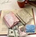 アルカン ARUKAN レディース財布 クレア 四方口 ギャルソンタイプ 小銭入れ付き二つ折り財布 1411674 母の日 クリスマス ブランド