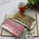 アルカン ARUKAN レディース財布 フローラ L字ファスナー長財布 1392303 母の日 ブランド