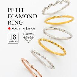 プラチナ 華奢リング レリーフリング ダイヤモンド ダイヤ ゴールド プラチナ イエローゴールド ピンクゴールド 日本製 MADE IN JAPAN 送料無料 プレゼント 大人 彼女 ギフト 女性 マシューマーク レディース 5号 7号 9号 11号 13号 15号 指輪 冬 シンプル