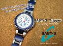 電波腕時計 カシオ BABY-Gソーラー電波腕時計Tripper【BGA-1400C-2BJF】(正規品)