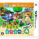 とびだせ どうぶつの森 【新品即納】[3DS]とびだせ どうぶつの森 amiibo+(アミーボプラス)( 「『とびだせ どうぶつの森 amiibo+』 amiiboカード」1枚同梱)(20161123)【RCP】