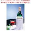 大理石ワインクーラー 【 業務用 】マーブル ワインクーラー