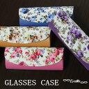 メガネケース レディース メガネケース セミハード2160人気の花柄とパステルカラーのおしゃれな眼鏡ケース バラ柄がエレガントなケース
