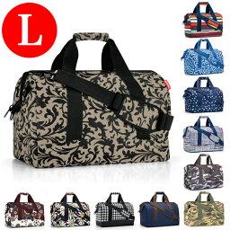 旅行用 reisenthel (ライゼンタール) ALLROUNDER (オールラウンダー)L全12カラー旅行用バッグ/トラベルバッグ/ボストンバッグ☆☆