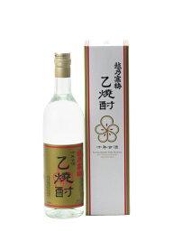 越乃寒梅 乙焼酎 越乃寒梅 十年古酒 乙焼酎 720ml 日本酒 あす楽 ギフト のし 贈答品