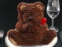 立体ケーキ マイルストーン ベアー【送料無料】(バースデーケーキ/誕生日ケーキ/立体ケーキ/デコレーションケーキ/3Dケーキ/クマの立体ケーキ/ギフト)