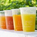 ジュース 【送料無料・お医者さんの奥さんが飲む野菜ジュース30本セット】朝食をこれ1本にして「理想の体重」「理想の体型」を手に入れよう!みどりむし(石垣島ユーグレナ)も選べます!糖質制限、クレンズダイエットとして!