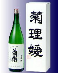 菊姫 菊理媛 【日本酒界の最高峰】菊姫 菊理媛 1800ml