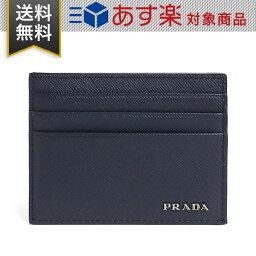 プラダ 定期入れ プラダ カードケース PRADA 2MC223 2E26 F0TH5 SAFFIANO BICOLO サフィアノ レザー 定期入れ ネイビー グレー