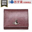 ヴィヴィアンウエストウッド 二つ折り財布(レディース) ヴィヴィアン ウエストウッド 財布 Vivienne Westwood レディース 二つ折り財布 コインケース 52010006 40531 G401 ダークピンク レザー