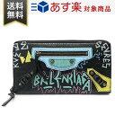 バレンシアガ 財布 BALENCIAGA メンズ レディース ラウンドファスナー 253036 0FE0T 1060 クラシック コンチネンタル グラフィティ レザー ブラック