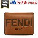 フェンディ 財布(レディース) フェンディ 財布 FENDI 8M0420 AAYZ F0QVK スモール メンズ レディース 二つ折り財布 レザー ブラウン
