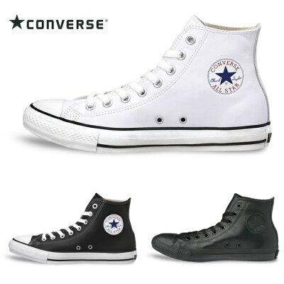 コンバース オールスター レザー ハイカット CONVERSE LEA ALL STAR HI 正規品 メンズ レディース スニーカー ハイカットスニーカー 本革 靴 通販 men's ladies sneaker 送料無料