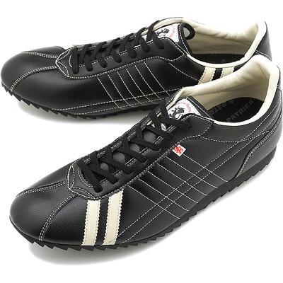 【返品送料無料】【定番モデル】パトリック PATRICK スニーカー SULLY シュリー メンズ レディース 日本製 靴 BLK ブラック 黒 [26751]