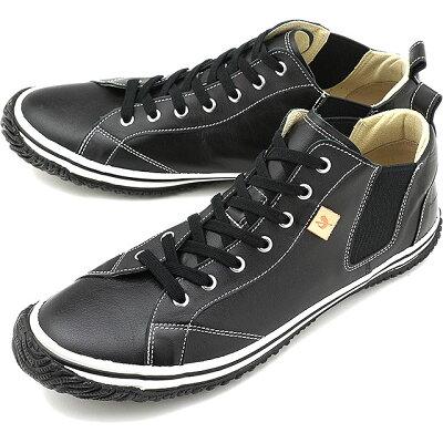 【返品送料無料】スピングルムーブ SPM442 SPINGLE MOVE SPM-442 Black靴 [SS14]