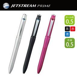 ジェットストリーム UNI・三菱鉛筆 ジェットストリーム プライム 3&1 回転式多機能ペン  0.7油性ボールペン黒・赤・青 0.5シャープペン