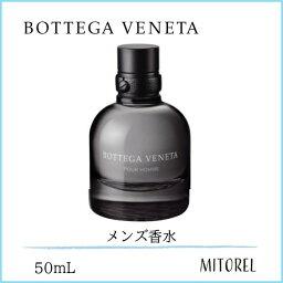 ボッテガヴェネタ  【宅配便送料無料】ボッテガヴェネタ Bottega Veneta プールオムオードトワレEDT50mL