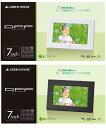 グリーンハウス デジタルフォトフレーム グリーンハウス 7型ワイド液晶デジタルフォトフレーム GH-DF7V[02P05Nov16]