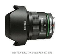 ペンタックス [3年保険付]PENTAX DA14mmF2.8ED[IF]『1~3営業日後の発送』【RCP】[fs04gm][02P05Nov16]