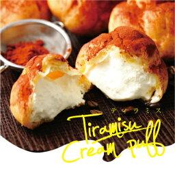 ティラミス 送料無料マスカルポーネとクリームチーズをブレンドしたティラミスシュークリーム 6個入もっちり食感のシュー生地とたっぷりクリーム洋菓子/スイーツ/シュークリーム/ケーキ/お持たせ/お試し/ギフト/プレゼント/お祝い