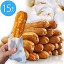 エクレア 送料無料 メガ盛り 食べ方次第でシュークリームにもシューアイスにもなるシュークリーム600g 15本シュークリーム/エクレア/スイーツ/洋菓子/おやつ/スティックシュー
