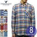 木製ハンガー ギフトセット アメリカンイーグル AMERICAN EAGLE 正規品 メンズ 長袖 ボタンダウンシャツ AEO SHIRT
