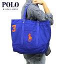 ラルフローレン 【25%OFFセール 4/25 12:00〜5/1 9:59】 ポロ ラルフローレン POLO RALPH LAUREN 正規品 ビッグポニー トートバッグ Bright Big Pony Zip Tote BLUE