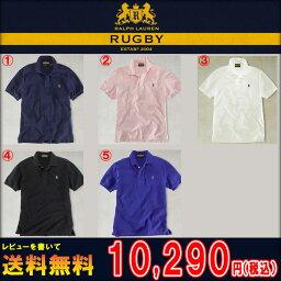 ラルフローレン ラルフローレン ラグビー RUGBY RALPH LAUREN 正規品 メンズ ポロシャツ T-SHIRT