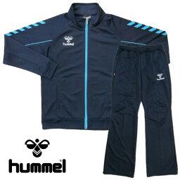 ヒュンメル ヒュンメル hummel ジャージ上下 レディース HLT2005 HLT3005 70 ネイビー Lサイズ