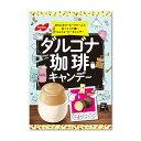 あめ・キャンディ ダルゴナ珈琲 キャンデー 80g×6袋 【ノーベル製菓】 話題のダルゴナ珈琲あめ
