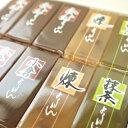 駄菓子 【駄菓子】ひとくちミニ羊羹 金城製菓 30個入り1BOXアソート【特価】