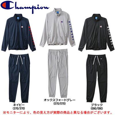 Champion(チャンピオン)DRY GRID ジップジャケット ロングパンツ 上下セット(C3MS004/C3MS209)(スポーツ/トレーニング/ランニング/男性用/メンズ)