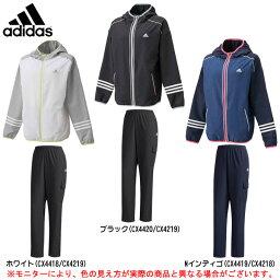 アディダス 【最終処分大特価】adidas(アディダス)W クロスジャケット パンツ 上下セット(EUA44/EUA45)(スポーツ/トレーニング/ランニング/パーカー/女性用/レディース)