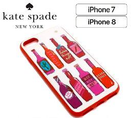 ケイトスペード スマホケース ケイトスペード スマホケース レディース iphone7/8 Kate Spade Smartphone Case マルチ WIRU0894 974 【送料無料♪】