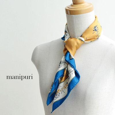 n【SALE対象外】【2018SS】【送料無料】manipuri マニプリ 65cmシルクスカーフ 65*65【RCP】