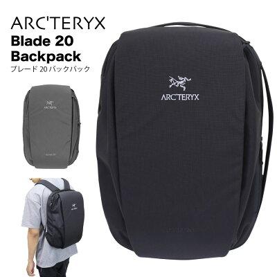 2018 S/S Arc'teryx Blade 20 Backpack / アークテリクス ブレード20 バックパック 20Lバッグ ボディバック リュックサック デイバック ザック メンズ レディース ユニセックス アウトドア キャンプ 並行輸入品