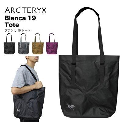 Arc'teryx Blanca 19 Tote / アークテリクス ブランカ トート 19Lバッグ ザック トートバッグ メンズ レディース ユニセックス 並行輸入品
